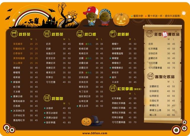 50 menu for Dormitorio 2 50 x 2 50