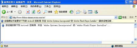 少了flash player 10下載,部份網站內容無法收看