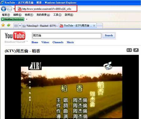 好聽的youtube影片音樂,周杰倫稻香MV示範
