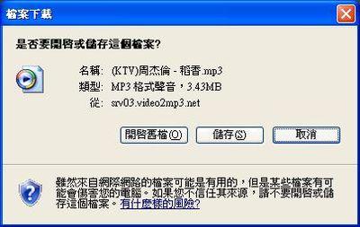 Videomp3完成轉檔,讓你免費下載音樂mp3