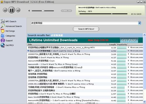 Super MP3 Download進行西洋音樂搜尋示範