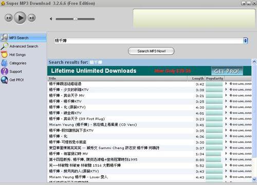 Super MP3 Download進行中文音樂搜尋示範