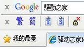 簡轉繁,簡轉繁軟體下載-Alibabar