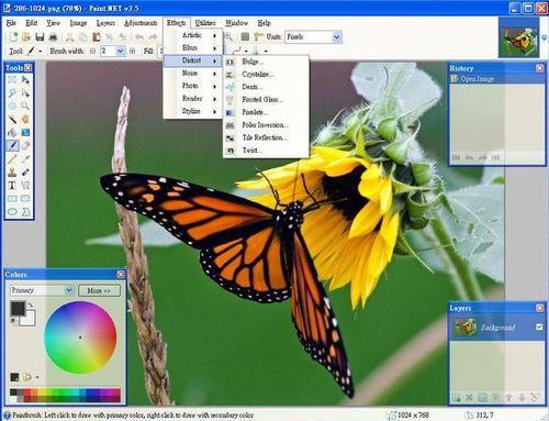 小畫家程式Paint.NET,各式特效功能
