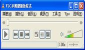 影片avi、rmvb、dvd播放程式下載-vlc media player