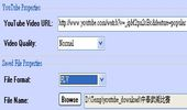如何下載youtube影片-Easy YouTube Downloader