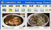 輕量功能卻是重量級的看圖軟體-FastStone Image Viewer