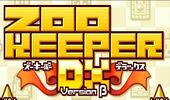 連連看益智遊戲,動物樂園-ZookeeperDX