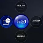 系統優化工具-Advanced SystemCare Free中文
