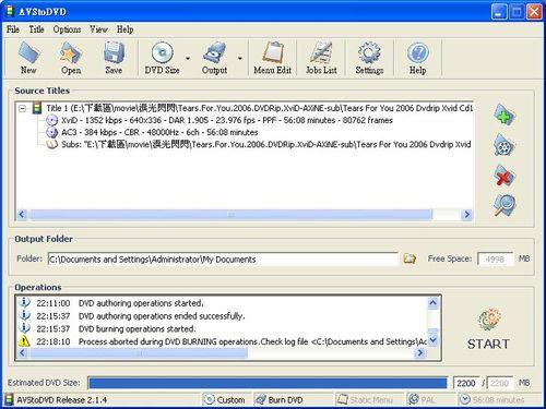 AVStoDVD主要設定畫面,加入想轉換dvd的影片檔