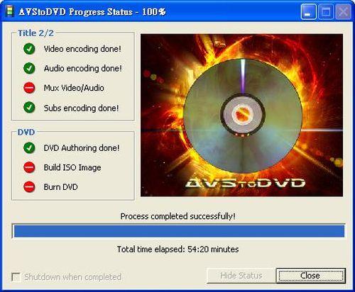 AVStoDVD轉換步驟進度畫面