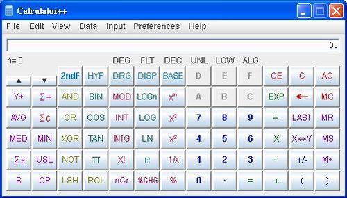 Calculator++豐富的數學運算功能