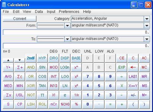 Calculator++強大的單位轉換功能