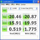 了解硬碟資訊、溫度及測試硬碟效能-CrystalDiskMark