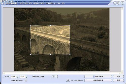 FastStone Image Viewer各式影像處理工作-剪裁擷圖