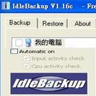 備份軟體,鏡像、壓縮及遠端備份-Idlebackup