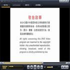 影音播放,avi、rmvb、dvd播放程式下載-Kantaris Media Player