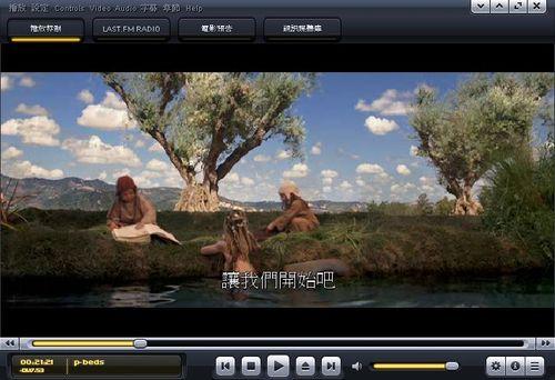 Kantaris Media Player進行avi格式播放的擷圖