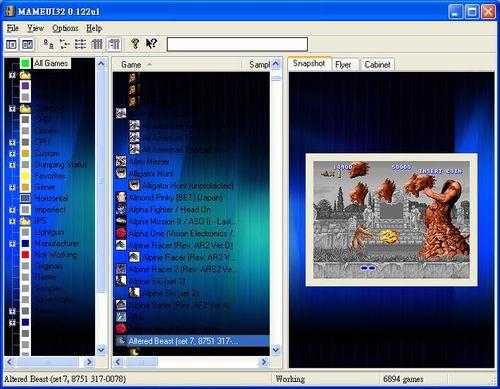 大型電玩模擬器MAME的操作介面