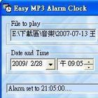 MP3音樂小鬧鐘-Easy MP3 Alarm Clock