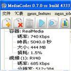 音樂及影片轉檔-轉檔程式MediaCoder