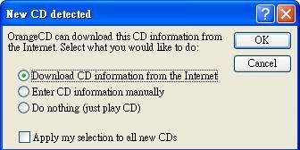 音樂播放器OrangeCD下載專輯資訊