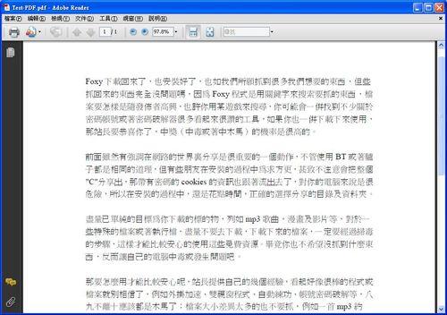 PDFCreator轉換word文件為pdf檔