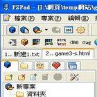 html編輯器,程式語法編輯-PSPad Editor