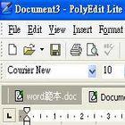 可編輯word文件的word免費軟體下載-PolyEdit Lite