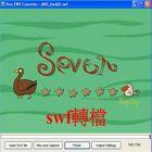 swf轉檔,swf轉avi 、mpeg-Free SWF Converter
