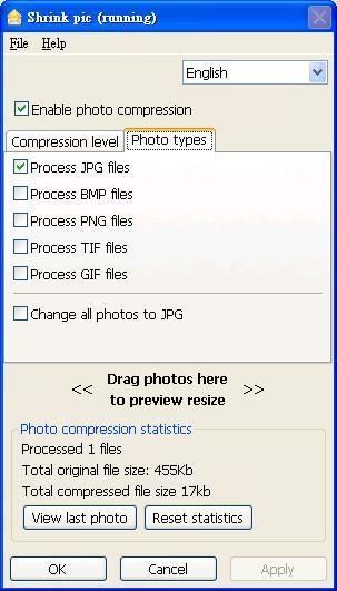 縮圖軟體Shrink Pic可支援的格式及轉換格式