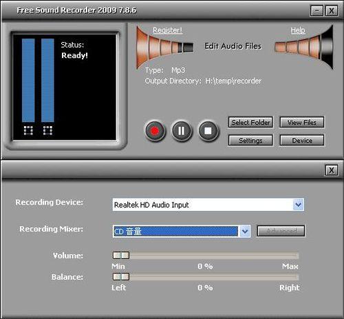 錄音程式Free Sound Recorder簡易的操作介面