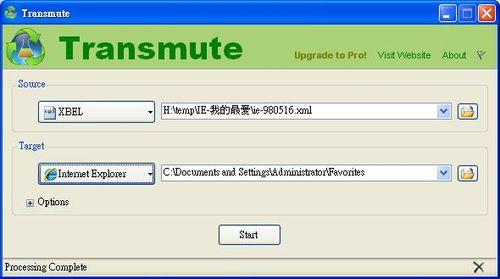 使用Transmute來還原我的最愛書籤資料至瀏覽器