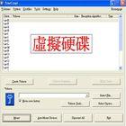 虛擬硬碟,檔案及資料夾加密-TrueCrypt