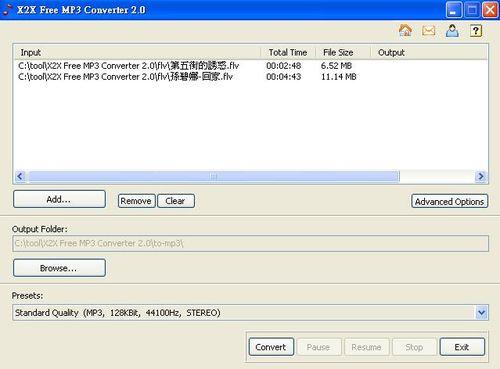 X2X Free MP3 Converter試範將FLV轉MP3檔案