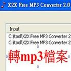 轉mp3檔,wma、flv轉mp3-X2X Free MP3 Converter