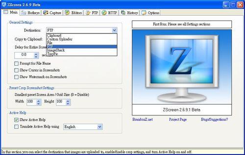 ZScreen抓取螢幕視窗畫面,可存在本機或遠端FTP或URL