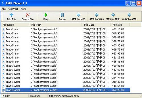 AMR Player,支援amr轉mp3還可以直接播放amr檔案