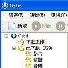 多線程續傳軟體,swf下載及flv下載的利器-orbit