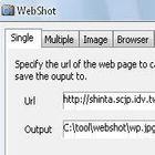 將網頁網站拍成照-WebShot