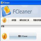 系統清理,磁碟及登錄檔優化工具-FCleaner中文版