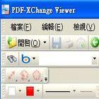 pdf reader那找?pdf文件瀏覽軟體下載-PDF-XChange Viewer