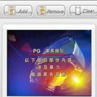讓iPhone更實用的影片轉檔程式-WinX Free iPhone Video Converter