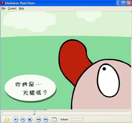 Standalone Flash Player獨立播放flash動畫