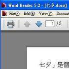 Word文件閱讀及docx轉doc下載-Word Reader