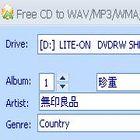 cd轉mp3軟體,音樂CD轉檔工具-Free CD Ripper