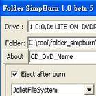 超輕量專燒資料及ISO燒錄軟體-Folder SimpBurn
