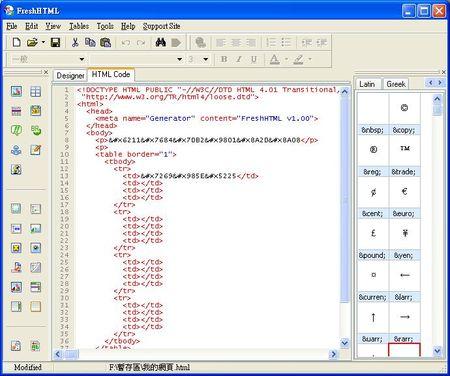 Fresh HTML自動產生對應的HTML碼,也可使用HTML語法來編輯