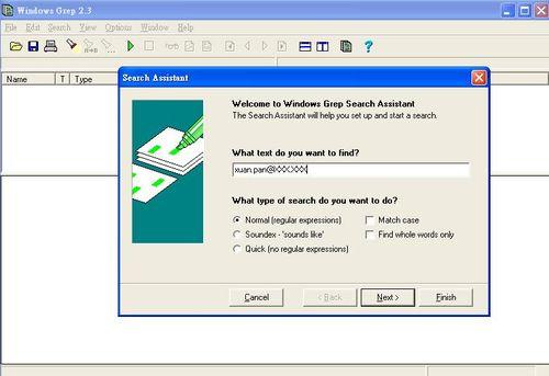 Windows Grep互動式步驟,設定查詢條件