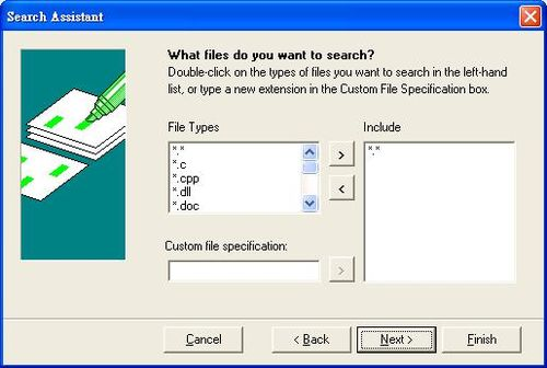 Windows Grep設定要查詢Log的檔案類型